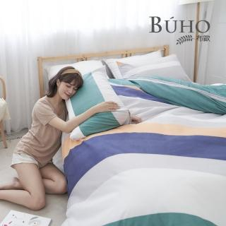 【BUHO】雙人舖棉兩用被套(樸居靜寓)