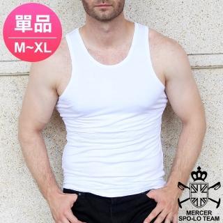 【麥瑟保羅 MERCER SPO-LO】歐式休閒涼感柔暖背心(黑白M-XL-單件)