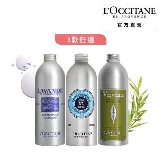 【L'Occitane 歐舒丹】經典沐浴系列大容量500ml-3款任選
