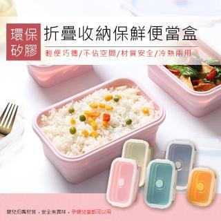 【日本Imakara】環保矽膠折疊收納保鮮便當盒(550ml)