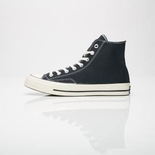 【CONVERSE】CHUCK TAYLOR ALL STAR 70 黑色 初版 高筒 1970 男女鞋(142334C)