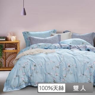 【貝兒居家寢飾生活館】100%天絲七件式兩用被床罩組 吉米粉(雙人)
