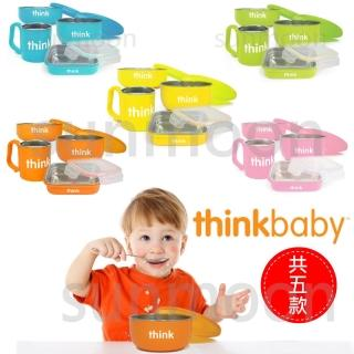 【thinkbaby】不鏽鋼餐具組