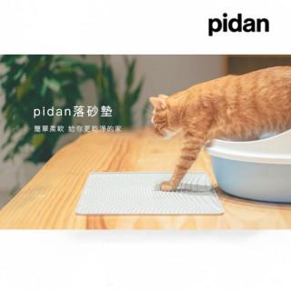 【pidan】貓廁所落砂墊 貓沙墊 落沙墊 防落沙(優選材質 環保耐用)