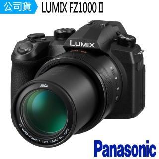 【Panasonic 國際牌】DC-FZ1000II(公司貨)