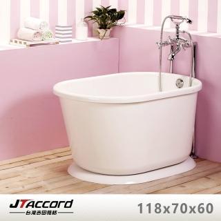 【JTAccord 台灣吉田】610-118 壓克力獨立浴缸(空缸)