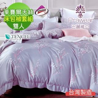 【Prawear 巴麗維亞】吸溼排汗專利天絲植物花卉四件式床包被套組葉曉(雙人)