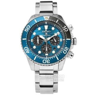 【SEIKO 精工】PROSPEX 太陽能 潛水錶 三眼計時 防水200米 不鏽鋼手錶 藍色 43mm(V175-0EV0B.SSC741P1)