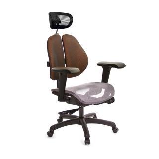 【GXG 吉加吉】高雙背網座 工學椅  4D升降扶手(TW-2806 EA3)