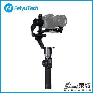 【飛宇】AK2000單眼相機三軸穩定器(公司貨)