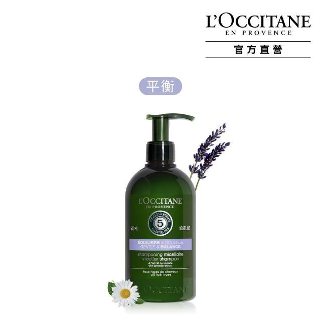 【L'Occitane 歐舒丹】草本洗髮系列大容量-4款任選(500ml)