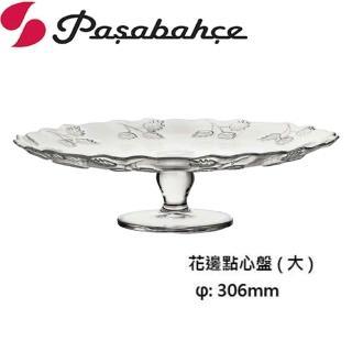 【Pasabahce】高腳雕花點心蛋糕盤(大P95993)