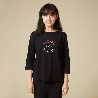 【Yvonne Collection】BON VOYAGE七分袖上衣(黑)