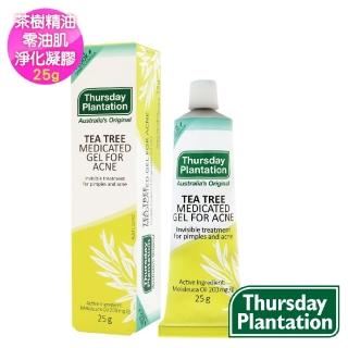 【ThursdayPlantation 星期四農莊】茶樹調理淨化修復凝膠25g(痘痘肌修護凝膠熱銷明星)