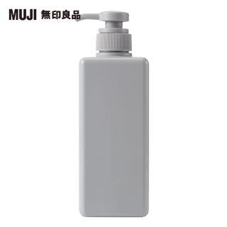 【MUJI 無印良品】PET補充瓶/灰.600ml