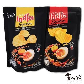 【泰國 Tasto】鹹蛋黃洋芋片(辣味/原味)