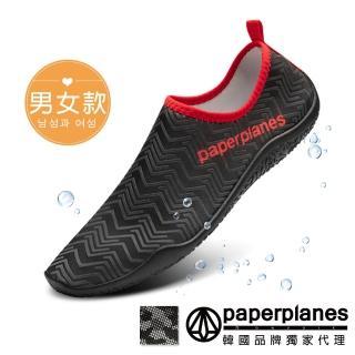 【Paperplanes】韓國空運/版型正常。男女款超輕量水陸兩用折角圖紋加厚防滑軟底休閒鞋(7-1481共2色/現+預)