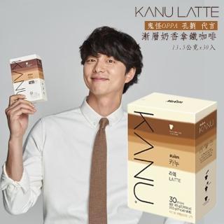 【MAXIM 麥心】KANU Original Latte 漸層奶香無糖拿鐵咖啡 405g(13.5公克x30入)