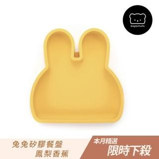 【新加坡bopomofo】兔兔矽膠餐盤-鳳梨香蕉(矽膠餐具)