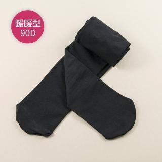 【公主童襪】90D秋冬溫暖黑色超細纖維兒童褲襪(0-12歲)- 3歲以下止滑