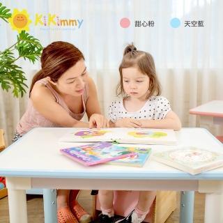 【kikimmy】我的第一張桌子(2色可選)