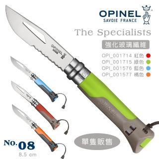 【OPINEL】法國刀-戶外多功能不銹鋼刀 強化玻璃纖維刀柄 No.08