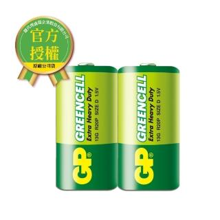 【超霸】GP-超霸1號綠能特級碳鋅電池2入(GP原廠販售)