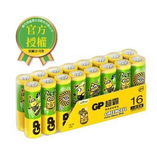 【超霸】GP-超霸3號小小兵碳鋅電池16入(GP原廠販售)