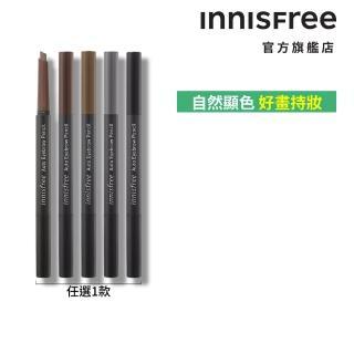 【innisfree】妝自然眉筆(7色可選)/
