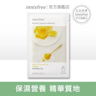 【innisfree】我的真萃麥蘆卡蜂蜜面膜(全新包裝)/