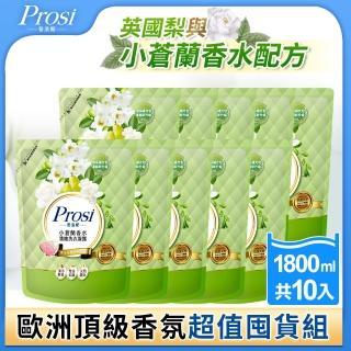 【Prosi普洛斯】香水濃縮洗衣凝露補充裝10包組(擁有香水層次感)