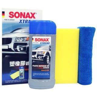【亞克科技】SONAX 塑橡膠鍍膜組(盒)