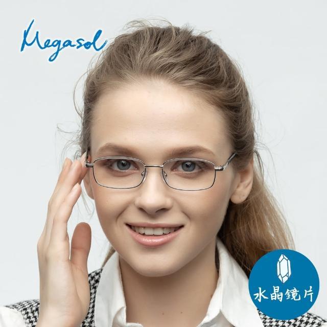 【MEGASOL】高品質水晶鏡片老花眼鏡(中性方框菱形雕刻鏡架老花-CT1209)/
