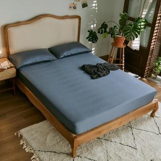 【A-nice】60支純天絲|素色 床包枕套組(單人/雙人/加大|多色任選/TO)