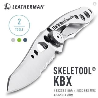 【Leatherman】SKELETOOL KBX 半齒半刃折刀