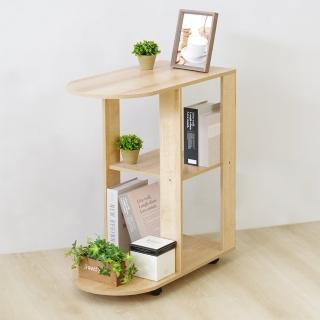 【HappyLife】客廳移動式小茶几 沙發邊櫃  YV9798(小茶几 邊桌 置物桌子 咖啡桌)