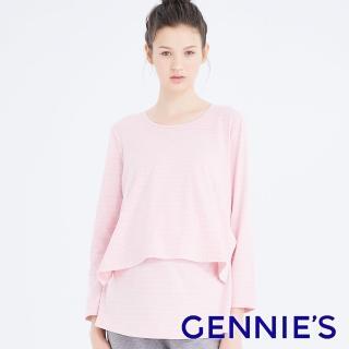 【Gennies 奇妮】條紋休閒孕婦哺乳上衣(粉白條TPA35)