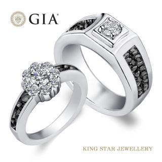 【King Star】GIA30分愛你堅貞不渝設計鑽石對戒(嚴選D最白顏色)