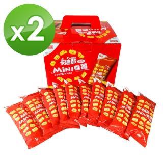 【卡迪那】mini 脆薯鹽味*2盒(共48包)