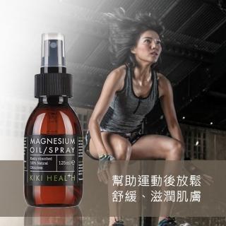 【KIKI-Health奇奇保健】英國鎂油噴霧125ml 無香味(運動登山必備 舒緩肌膚壓力)