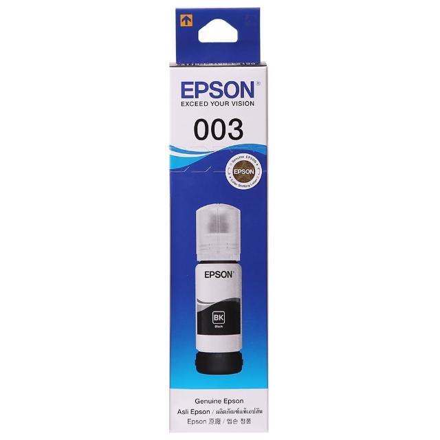 【EPSON】003