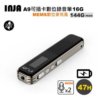 【VITAS/INJA】A9專業數位式錄音筆16G(支援128G插卡擴充)