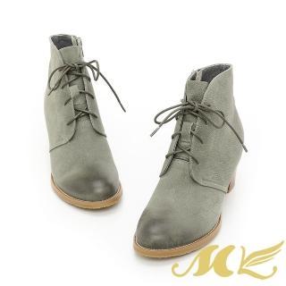 【MK】MOMO獨家款-全真皮時尚帥氣短靴(全真皮時尚帥氣短靴)