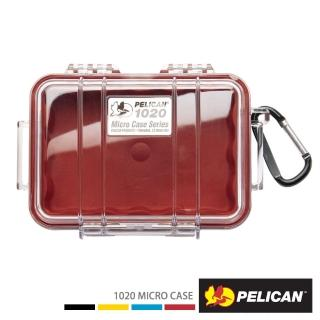 【PELICAN】1020 微型防水箱(紅色透明盒)