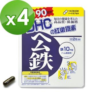【DHC】紅嫩鐵素 90日份(180粒/包)*4包組