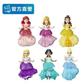 【Disney 迪士尼】迷你公主(6入公主組合包 E5094)