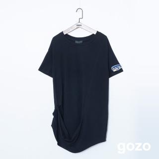 【gozo】特殊造型下擺趣味貼布繡上衣(二色)