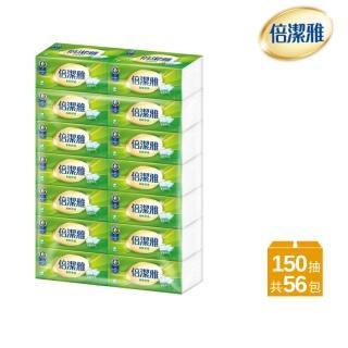 【PASEO 倍潔雅】柔軟舒適抽取式衛生紙(150抽56包/箱)
