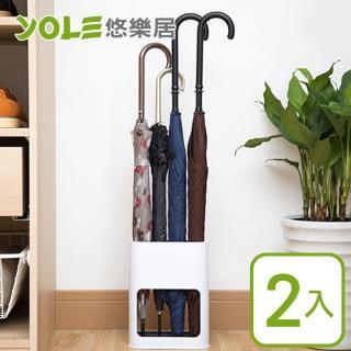 【YOLE 悠樂居】日式落地收納雨傘架#1325122(2入)