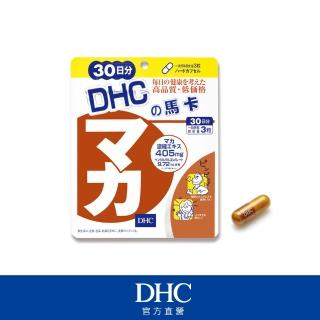 【DHC】馬卡 30日份(90粒/包)
